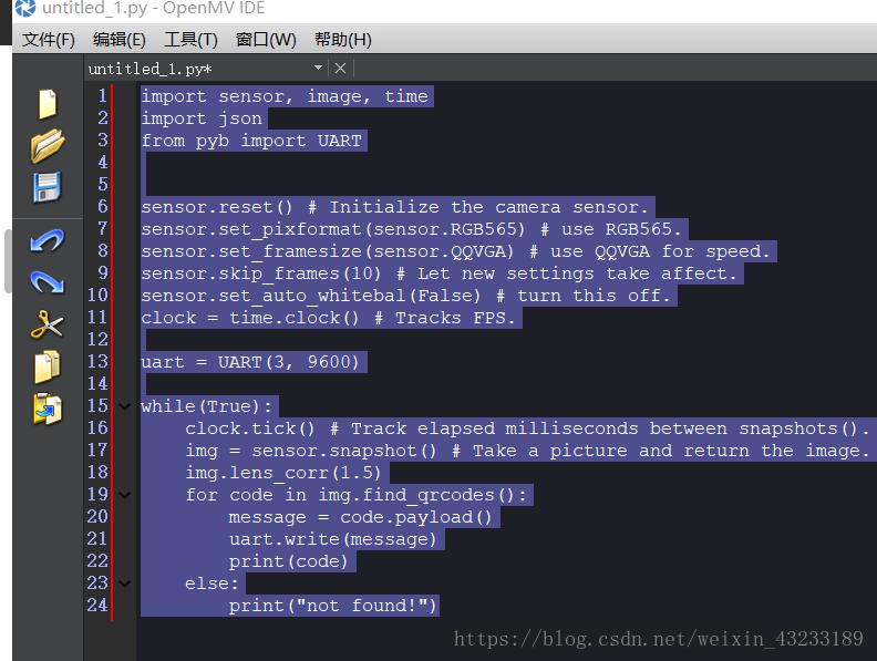 openmv 与arduino 第一次通信- 程序员大本营