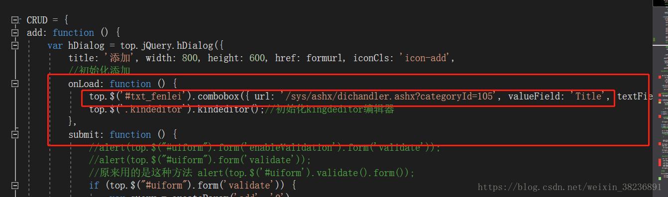 easyui添加编辑时下拉赋值- 程序员大本营