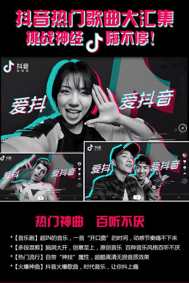 荣峰_2019-2020抖音最火的音乐歌曲精选100首最新合集免费下载 - 程序员 ...