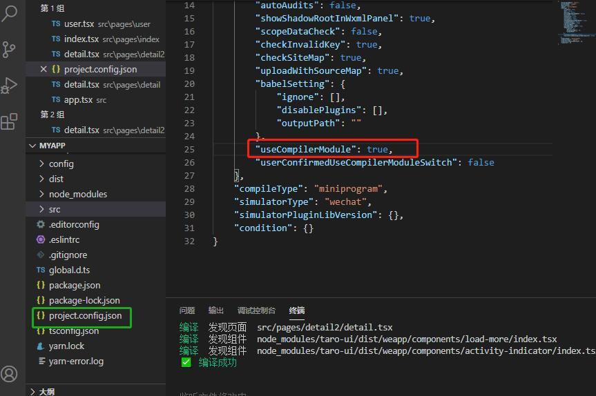 74136d60096c045b0b27b540b4c32147 - tarobug--小程序报错Error: 未找到入口 sitemap.json 文件,或者文件读取失败,请检查后重新编译。