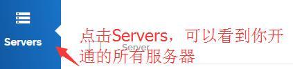 技术,自学教程-挂机方案用Vultr自己搭建ss/ssr服务器及BBR加速后不能上网教程挂机论坛(10)